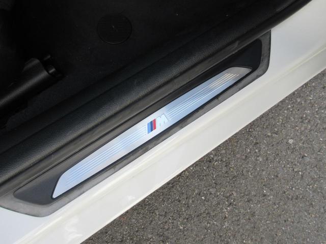 320d Mスポーツ Mスポーツ アクティブクルーズコントロール ドライビングアシスト LEDヘッドライト 19インチアルミホイール LEDヘッドライト ブラックキドニーグリル リアビューカメラ パドルシフト ETC 禁煙(42枚目)