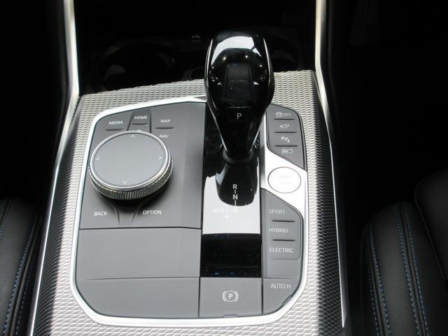 330e Mスポーツ 当社デモカー コンフォートパッケージ LEDヘッドライト 18インチアルミ ドライビングアシスト レーンチェンジウォーニング マルチ液晶メーター タッチパネルナビ 前後横カメラ シートヒーター 禁煙車(11枚目)