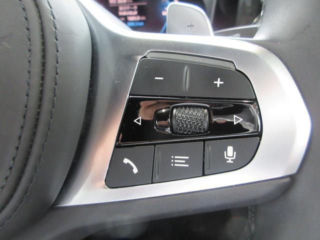 330e Mスポーツ 当社デモカー コンフォートパッケージ LEDヘッドライト 18インチアルミ ドライビングアシスト レーンチェンジウォーニング マルチ液晶メーター タッチパネルナビ 前後横カメラ シートヒーター 禁煙車(15枚目)
