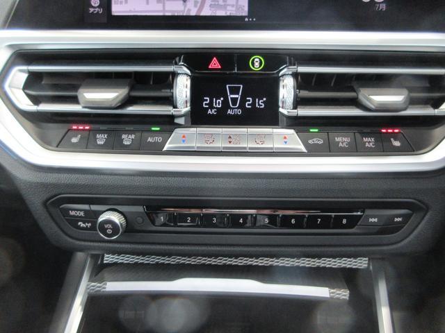330e Mスポーツ 当社デモカー コンフォートパッケージ LEDヘッドライト 18インチアルミ ドライビングアシスト レーンチェンジウォーニング マルチ液晶メーター タッチパネルナビ 前後横カメラ シートヒーター 禁煙車(18枚目)