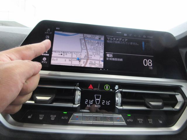 330e Mスポーツ 当社デモカー コンフォートパッケージ LEDヘッドライト 18インチアルミ ドライビングアシスト レーンチェンジウォーニング マルチ液晶メーター タッチパネルナビ 前後横カメラ シートヒーター 禁煙車(19枚目)
