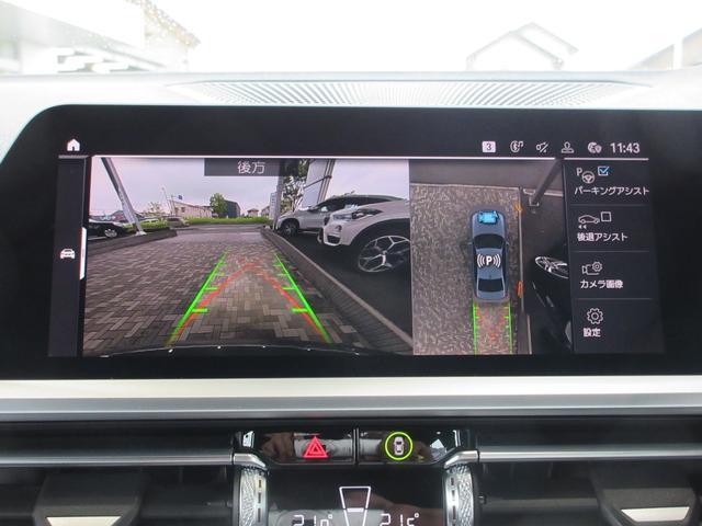 330e Mスポーツ 当社デモカー コンフォートパッケージ LEDヘッドライト 18インチアルミ ドライビングアシスト レーンチェンジウォーニング マルチ液晶メーター タッチパネルナビ 前後横カメラ シートヒーター 禁煙車(20枚目)