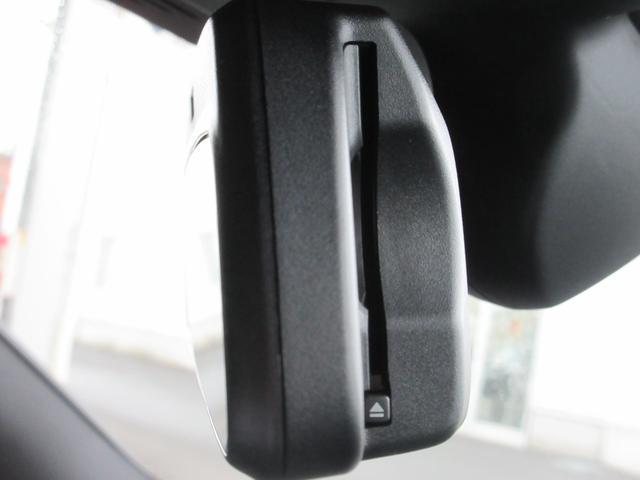 330e Mスポーツ 当社デモカー コンフォートパッケージ LEDヘッドライト 18インチアルミ ドライビングアシスト レーンチェンジウォーニング マルチ液晶メーター タッチパネルナビ 前後横カメラ シートヒーター 禁煙車(24枚目)