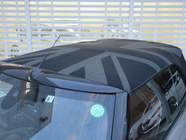 クーパーS コンバーチブル ワンオーナー 禁煙車 ペッパーパッケージ ユアーズパッケージ ブラウンレザー LEDヘッドライト ドライビングアシスト アクティブクルーズコントロール リアビューカメラ シートヒーター ドラレコ(30枚目)