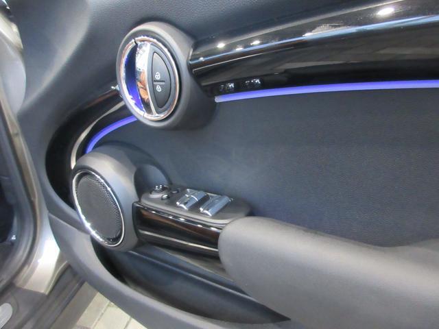 クーパーS コンバーチブル ワンオーナー 禁煙車 ペッパーパッケージ ユアーズパッケージ ブラウンレザー LEDヘッドライト ドライビングアシスト アクティブクルーズコントロール リアビューカメラ シートヒーター ドラレコ(39枚目)