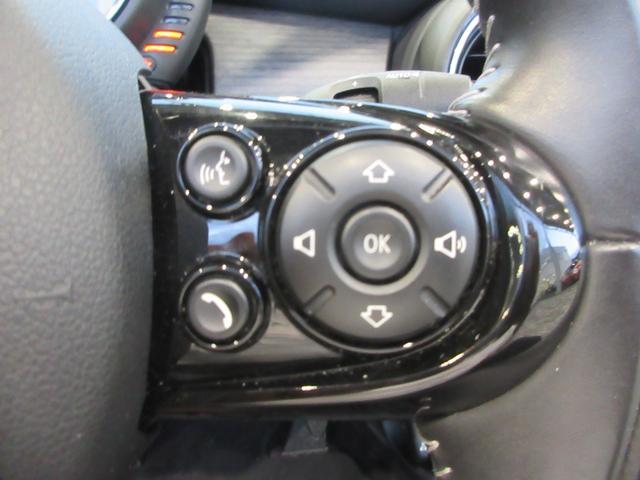 クーパーS コンバーチブル ワンオーナー 禁煙車 ペッパーパッケージ ユアーズパッケージ ブラウンレザー LEDヘッドライト ドライビングアシスト アクティブクルーズコントロール リアビューカメラ シートヒーター ドラレコ(43枚目)
