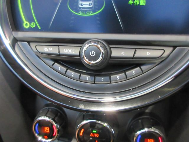 クーパーS コンバーチブル ワンオーナー 禁煙車 ペッパーパッケージ ユアーズパッケージ ブラウンレザー LEDヘッドライト ドライビングアシスト アクティブクルーズコントロール リアビューカメラ シートヒーター ドラレコ(63枚目)