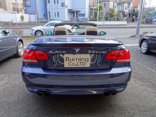 BMWアルピナ アルピナ B3 ビターボ カブリオ 燃料ポンプ交換済み