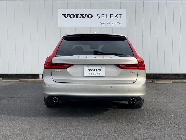 ご納車前の点検整備、そしてご納車後のVOLVO SELEKT保証は全て車両価格に含まれております★VOLVOは安心の正規ディーラーで★詳細は、 VOLVO SELEKT 成田 まで★