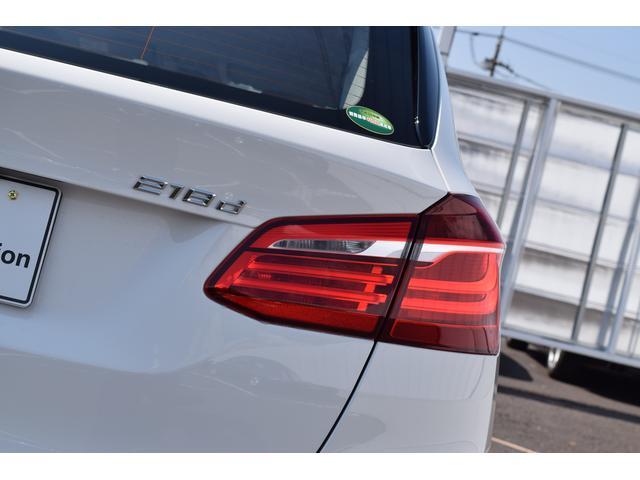 BMW BMW 218dアクティブツアラー ラグジュアリー 電動Rゲート