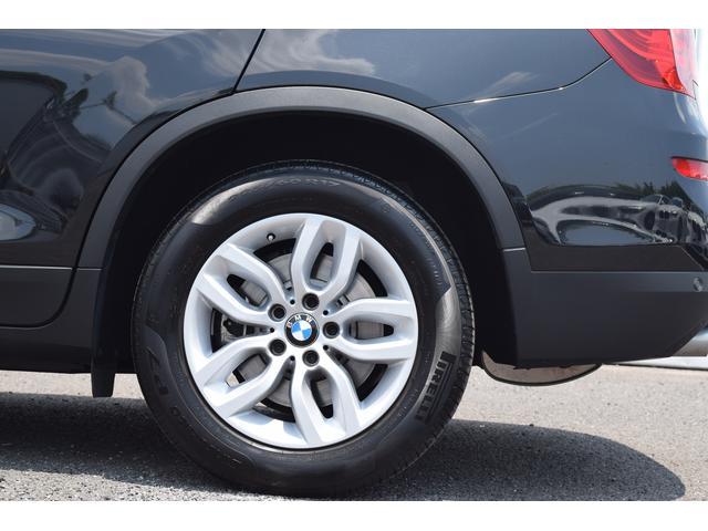 BMW BMW X3 xDrive 20d ナビ 地デジ 電動Rゲート 認定中古車