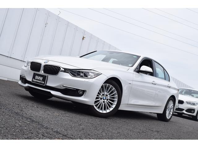 BMW BMW 320iラグジュアリー ナビ Rカメラ PDC 認定中古車