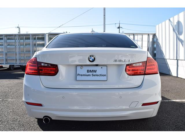 BMW BMW 320d ワンオーナー クリーンディーゼル 認定中古車