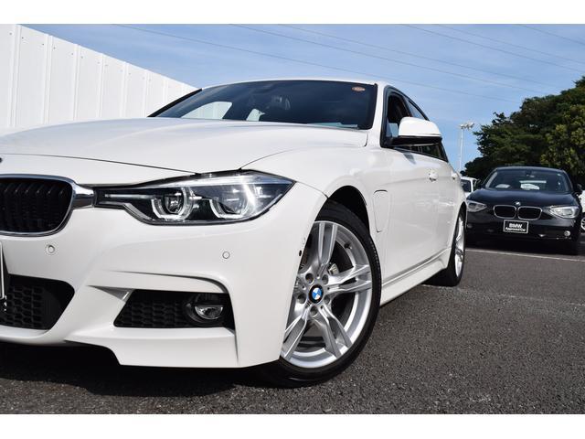 BMW BMW 330e PサポートPKG ヘッドアップD  認定中古車