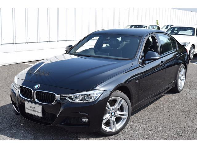 BMW BMW 320d Mスポーツ 純正ナビ ACC Rカメラ 認定中古車
