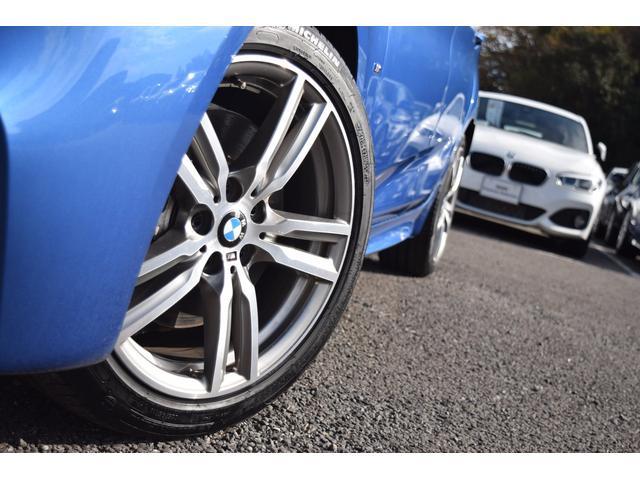 BMW BMW 225i xDriveアクティブツアラー Mスポ 認定中古車