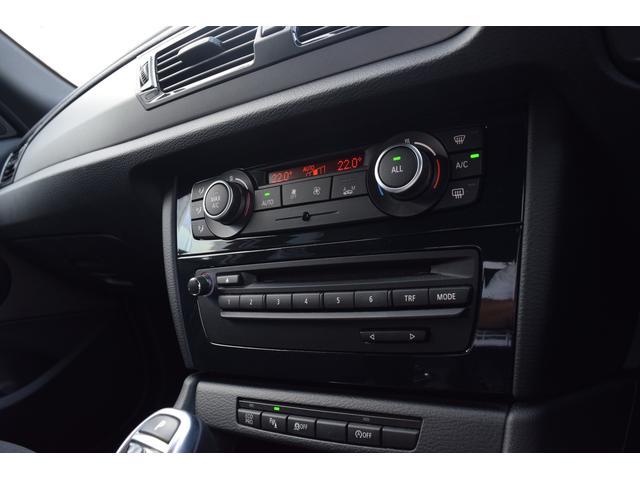 BMW BMW X1 sDrive 20i Mスポーツ 認定中古車 純ナビ 地デジ