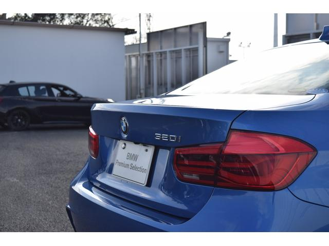 320iMスポーツ 登録済未使用車 Dアシスト 黒革 ACC(13枚目)