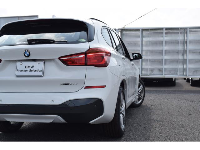 xDrive18d Mスポーツ コンフォPKG正規認定中古車(3枚目)