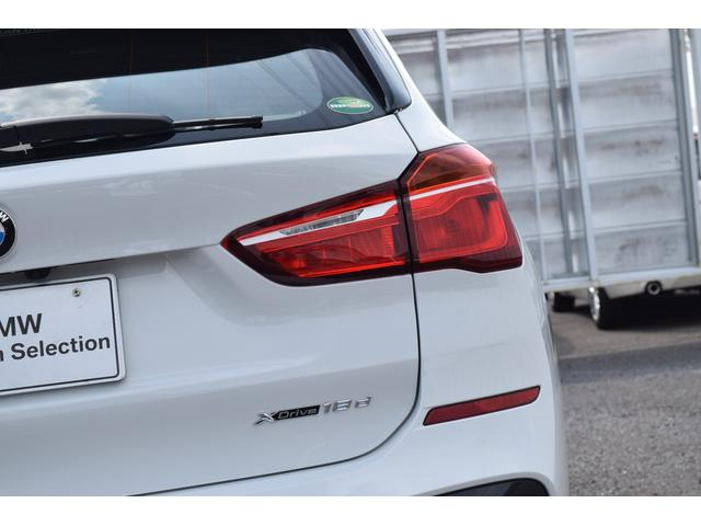 xDrive18d Mスポーツ コンフォPKG正規認定中古車(19枚目)