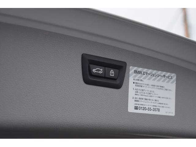「BMW」「BMW」「ステーションワゴン」「千葉県」の中古車21