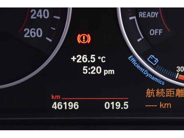 「BMW」「BMW」「ステーションワゴン」「千葉県」の中古車35