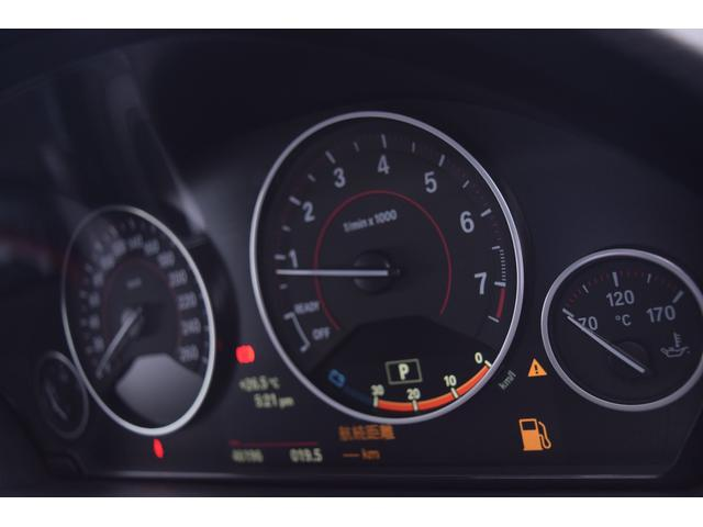 「BMW」「BMW」「ステーションワゴン」「千葉県」の中古車36