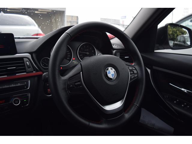 「BMW」「BMW」「ステーションワゴン」「千葉県」の中古車45