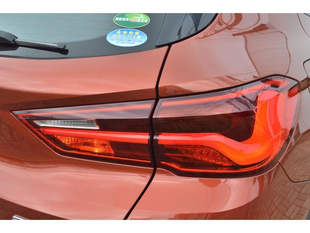 「BMW」「BMW X2」「SUV・クロカン」「千葉県」の中古車14