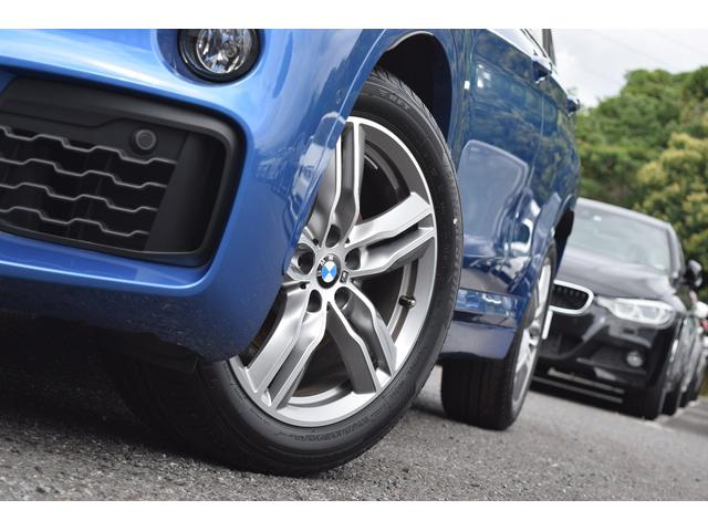 sDrive18iMスポーツ 正規認定中古車 ACC HUD(17枚目)