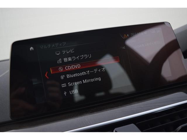 523dツーリング Mスポーツ 黒革 S/R Dアシ SOS(19枚目)