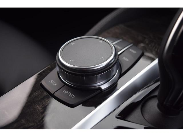 523dツーリング Mスポーツ 正規認定中古車 パノラマルーフ harman/kardonサラウンド Bluetooth 地デジ パドルシフト ブラックレザーシート 前後PDC 全方位カメラ SOSコール LEDライト ETC 電動リアゲート(25枚目)