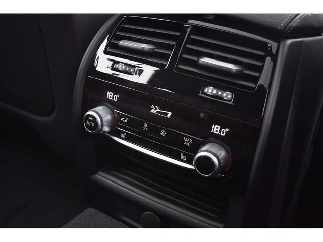 523dツーリング Mスポーツ 正規認定中古車 パノラマルーフ harman/kardonサラウンド Bluetooth 地デジ パドルシフト ブラックレザーシート 前後PDC 全方位カメラ SOSコール LEDライト ETC 電動リアゲート(32枚目)