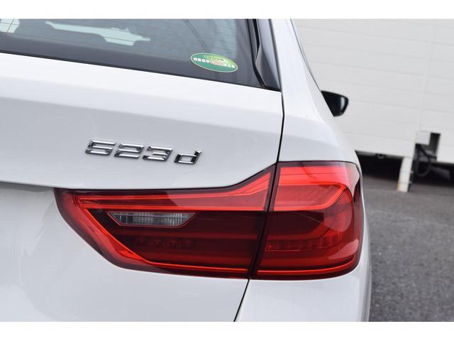 523dツーリング Mスポーツ 正規認定中古車 パノラマルーフ harman/kardonサラウンド Bluetooth 地デジ パドルシフト ブラックレザーシート 前後PDC 全方位カメラ SOSコール LEDライト ETC 電動リアゲート(36枚目)