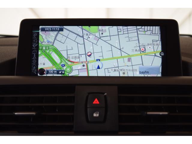 116i 正規認定中古車 認定中古車 純正HDDナビ キセノンヘッドライト ETC CD AUX接続 ミュージック・サーバー 社外フロント・ドライブレコーダー アルミ・ホイール(16枚目)