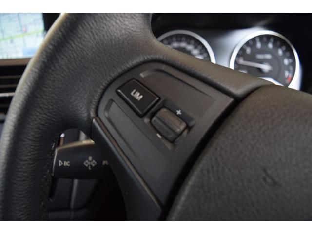 116i 正規認定中古車 認定中古車 純正HDDナビ キセノンヘッドライト ETC CD AUX接続 ミュージック・サーバー 社外フロント・ドライブレコーダー アルミ・ホイール(39枚目)