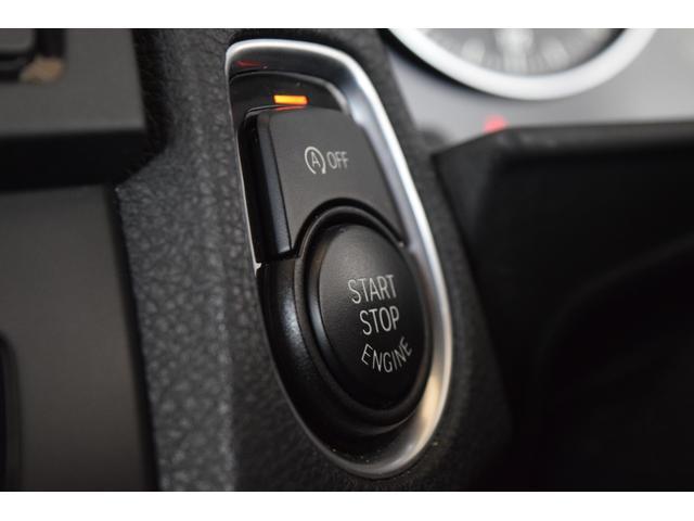116i 正規認定中古車 認定中古車 純正HDDナビ キセノンヘッドライト ETC CD AUX接続 ミュージック・サーバー 社外フロント・ドライブレコーダー アルミ・ホイール(42枚目)