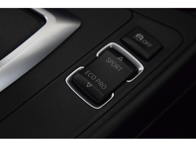 116i 正規認定中古車 認定中古車 純正HDDナビ キセノンヘッドライト ETC CD AUX接続 ミュージック・サーバー 社外フロント・ドライブレコーダー アルミ・ホイール(45枚目)