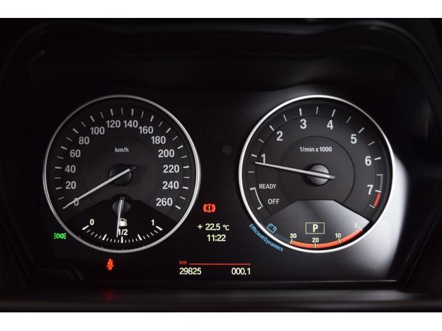 116i 正規認定中古車 認定中古車 純正HDDナビ キセノンヘッドライト ETC CD AUX接続 ミュージック・サーバー 社外フロント・ドライブレコーダー アルミ・ホイール(46枚目)