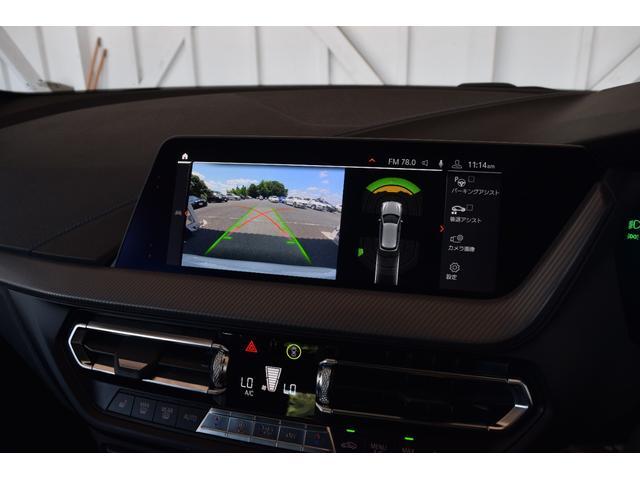 M135i xDrive 元弊社試乗車 純正ナビ ミラーETC 被害軽減ブレーキ 車線逸脱・変更警告 シートヒーター 電動シート ACC バックカメラ 前後障害物センサー コンフォートA 電動トランクゲート LEDヘッドライト(17枚目)