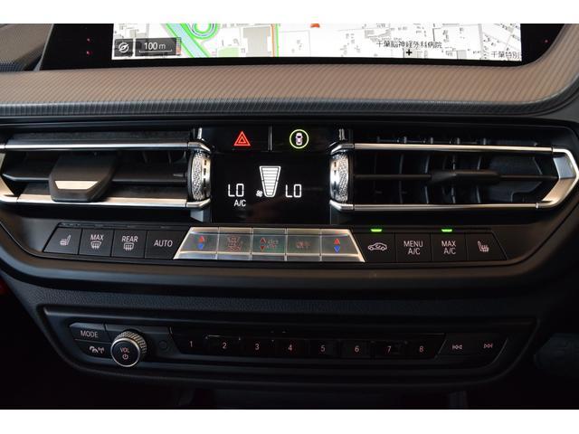 M135i xDrive 元弊社試乗車 純正ナビ ミラーETC 被害軽減ブレーキ 車線逸脱・変更警告 シートヒーター 電動シート ACC バックカメラ 前後障害物センサー コンフォートA 電動トランクゲート LEDヘッドライト(18枚目)