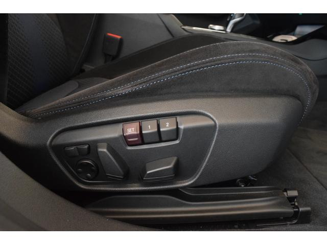 M135i xDrive 元弊社試乗車 純正ナビ ミラーETC 被害軽減ブレーキ 車線逸脱・変更警告 シートヒーター 電動シート ACC バックカメラ 前後障害物センサー コンフォートA 電動トランクゲート LEDヘッドライト(38枚目)