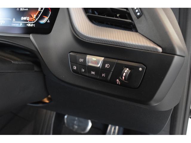 M135i xDrive 元弊社試乗車 純正ナビ ミラーETC 被害軽減ブレーキ 車線逸脱・変更警告 シートヒーター 電動シート ACC バックカメラ 前後障害物センサー コンフォートA 電動トランクゲート LEDヘッドライト(39枚目)
