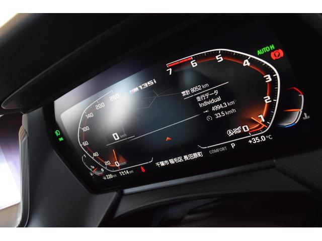 M135i xDrive 元弊社試乗車 純正ナビ ミラーETC 被害軽減ブレーキ 車線逸脱・変更警告 シートヒーター 電動シート ACC バックカメラ 前後障害物センサー コンフォートA 電動トランクゲート LEDヘッドライト(41枚目)