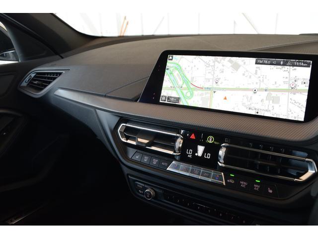 M135i xDrive 元弊社試乗車 純正ナビ ミラーETC 被害軽減ブレーキ 車線逸脱・変更警告 シートヒーター 電動シート ACC バックカメラ 前後障害物センサー コンフォートA 電動トランクゲート LEDヘッドライト(42枚目)