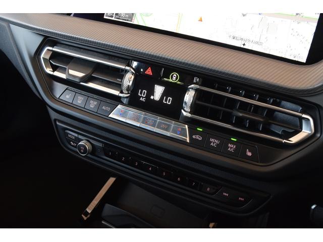 M135i xDrive 元弊社試乗車 純正ナビ ミラーETC 被害軽減ブレーキ 車線逸脱・変更警告 シートヒーター 電動シート ACC バックカメラ 前後障害物センサー コンフォートA 電動トランクゲート LEDヘッドライト(43枚目)