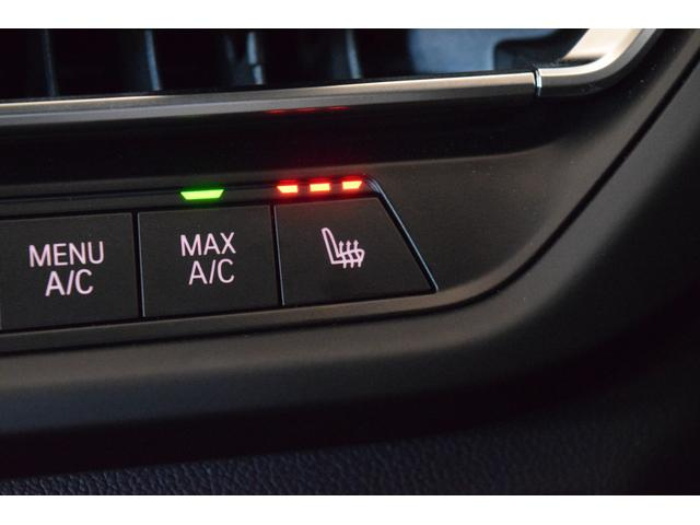 M135i xDrive 元弊社試乗車 純正ナビ ミラーETC 被害軽減ブレーキ 車線逸脱・変更警告 シートヒーター 電動シート ACC バックカメラ 前後障害物センサー コンフォートA 電動トランクゲート LEDヘッドライト(44枚目)