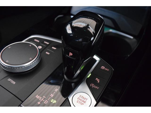 M135i xDrive 元弊社試乗車 純正ナビ ミラーETC 被害軽減ブレーキ 車線逸脱・変更警告 シートヒーター 電動シート ACC バックカメラ 前後障害物センサー コンフォートA 電動トランクゲート LEDヘッドライト(46枚目)