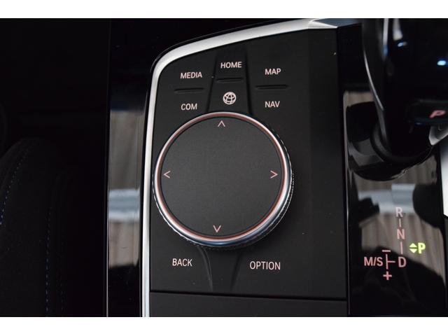 M135i xDrive 元弊社試乗車 純正ナビ ミラーETC 被害軽減ブレーキ 車線逸脱・変更警告 シートヒーター 電動シート ACC バックカメラ 前後障害物センサー コンフォートA 電動トランクゲート LEDヘッドライト(47枚目)