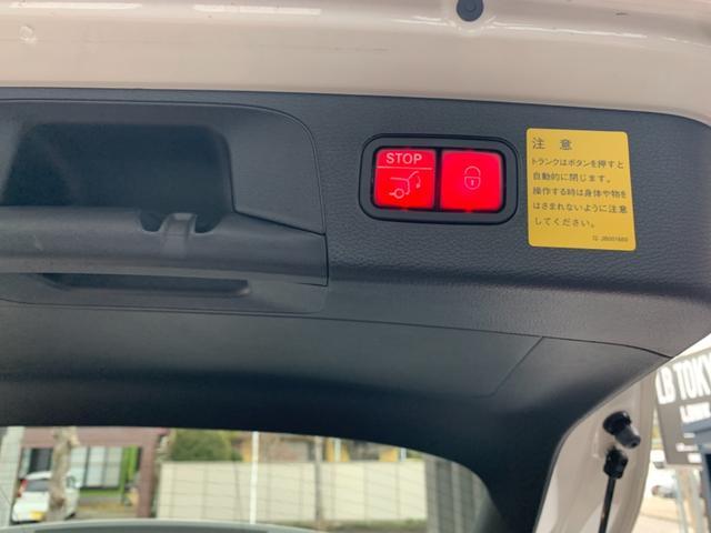 「メルセデスベンツ」「GLC」「SUV・クロカン」「埼玉県」の中古車19